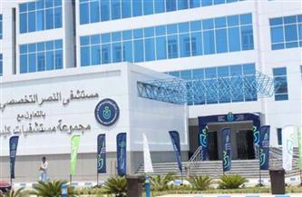 السبكي: 96% نسبة رضاء المواطنين عن الخدمة الطبية في مستشفى النصر ببورسعيد