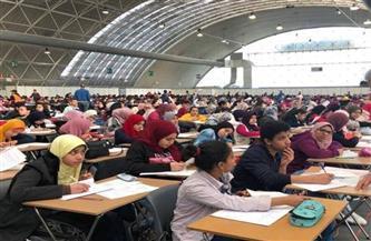 قنصلية مصر في فرانكفورت تطالب أولياء الأمور تسليم أوراق الإجابة لامتحانات «أبناؤنا في الخارج» قبل ٢٠ أبريل