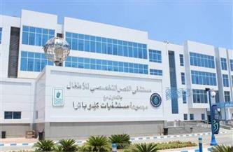 إجراء عملية فلترة واستبدال سائل البلازما بمستشفى ببورسعيد لأول مرة