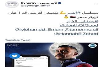 محمد إمام.. تريند رقم واحد تويتر ويوتيوب