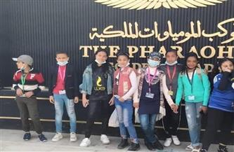 أطفال الأسمرات في زيارة للمتحف القومي للحضارة المصرية |صور
