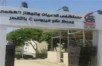 """خروج 10 متعافين من الإصابة بـ""""كورونا"""" في الأقصر من مستشفى الحميات"""