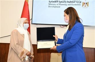 وزيرة التخطيط: الرئيس السيسي كلف بمتابعة وضع المرأة بالمراكز القيادية