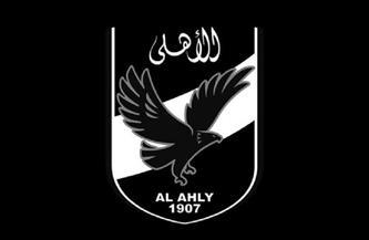 الأهلي ينعى إبراهيم يوسف لاعب غزل المحلة ومنتخب مصر السابق