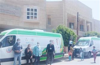 الكشف على 1085 مريضًا بالقافلة الطبية العلاجية بقرية السلام بالسادات