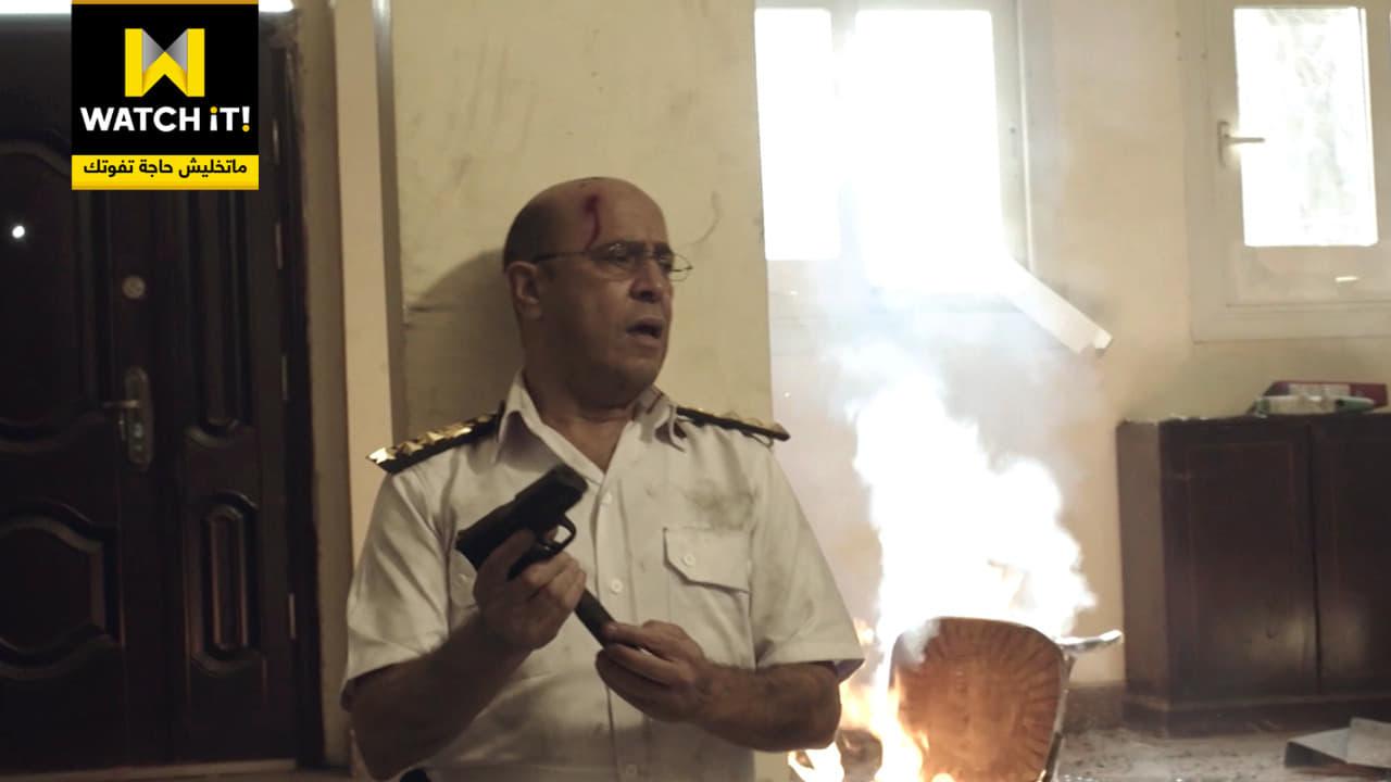 مشاعر إنسانية وأخرى تكشف جرائم الجماعة الإرهابية في يوم فاصل بتاريخ مصرملخص الحلقة  من الاختيار   صور