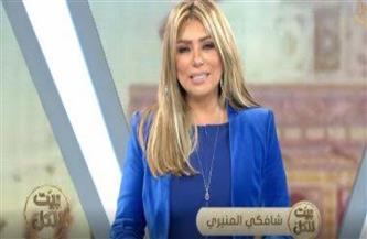 شاهد.. مقدمة تاريخية لبرنامج «بيت للكل» في تجربة هي الأولى من نوعها تضم 4 دول عربية