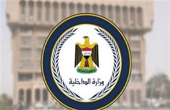 العراق: ارتفاع حصيلة حريق مستشفى ابن الخطيب إلى 82 قتيلا و110 جرحى