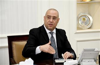 وزير الإسكان: محور الفريق كمال عامر أول محور مروري حر يربط بين شمال وجنوب الجيزة