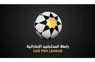العروبة والإمارات يتأهلان رسميا لدوري المحترفين