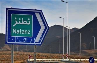 إيران تحدد هوية شخص مشتبه بتخريبه منشأة نطنز النووية