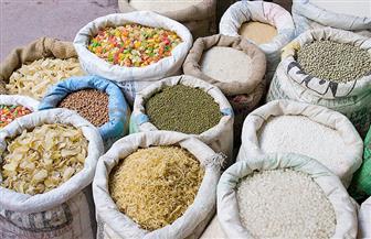 أسعار الحبوب اليوم السبت 8 مايو 2021