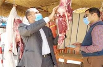 حملة بيطرية للتفتيش على الأسواق في 15 مايو