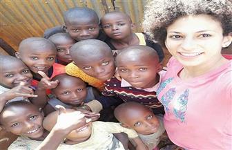 سارة الأمين.. سفيرة السعادة في أدغال إفريقيا