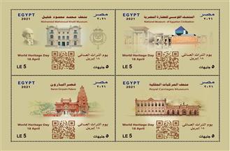 """البريد المصري يصدر مجموعة طوابع تذكارية بمناسبة  """"يوم التراث العالمي"""""""