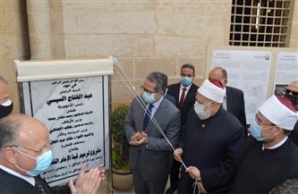 وزيرا الأوقاف والسياحة والآثار ومحافظ القاهرة يفتتحون ترميم قبة الإمام الشافعي | صور