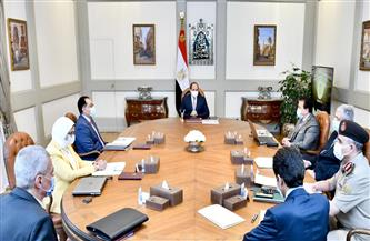 الرئيس السيسي يوجه بتوفير أية اعتمادات مالية إضافية تتطلبها عملية استيراد لقاحات كورونا