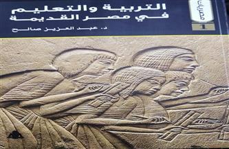 «التربية والتعليم في مصر القديمة».. أحدث إصدارات هيئة الكتاب