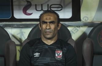 اتحاد الكرة: السماح لسيد عبدالحفيظ بحضور مباريات الأهلي بعد حفظ التحقيق