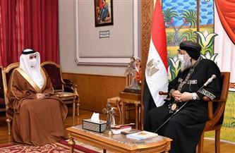 البابا تواضروس يستقبل سفير البحرين بالقاهرة |صور