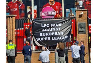 جماهير ليفربول تهاجم مشاركة ناديها في تأسيس «السوبر ليج»