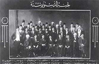 98 عامًا على الصدور.. ماذا كتبت الأهرام عن دستور 1923؟