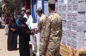 أهم الأنباء | التحفظ على سائق قطار طوخ.. محمد صلاح قائدًا للمنتخب.. وحصص غذائية مجانية من القوات المسلحة