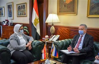 """وزيرة الصحة: بحثت مع السفير الروسي إمكانية تصنيع لقاح """"سبوتنك V"""" محليًا"""