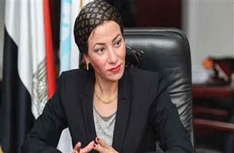 ياسمين فؤاد: ملف البيئة في مصر يحظى بدعم كبير من القيادة السياسية
