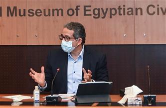 وزير السياحة والآثار يعقد اجتماعا مع مجلس إدارة هيئة المتحف القومي  صور