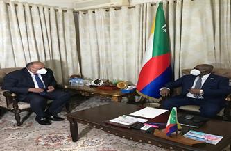 وزير الخارجية يسلم رئيس جزر القمر رسالة من الرئيس السيسي حول مستجدات ملف سد النهضة |صور
