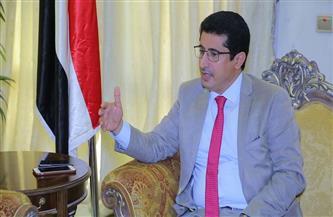 اليمن والسويد يبحثان جهود عملية السلام