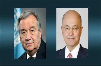 الرئيس العراقي برهم صالح يبحث مع أنطونيو جوتيريش مستجدات الأوضاع في العراق والمنطقة