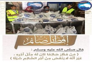 """""""مستقبل وطن"""" يواصل """"حملة إفطار صائم"""" بجنوب سيناء"""
