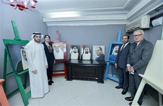 سفير الإمارات في القاهرة يفتتح الجناح الإماراتي بأكاديمية هالة للفنون|صور