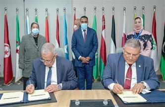 """اتفاقية تعاون ثلاثي بين الأكاديمية العربية للعلوم والتكنولوجيا والنقل البحري و""""العربية للتصنيع"""" وجامعة يوكلان"""