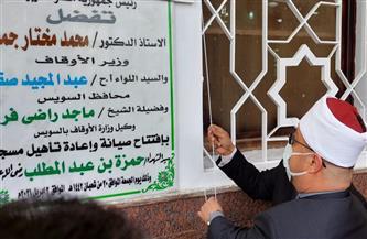 أوقاف السويس تتفتح 3 مساجد بعد تأهيلها وصيانتها