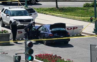 رويترز: «واقعة دهس» تغلق مبنى الكونجرس الأمريكي.. وإصابة رجلي أمن