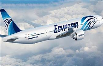 مصر للطيران تسير اليوم 52 رحلة جوية