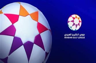 مواعيد جولات دوري الخليج العربي المتبقية