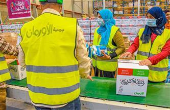 استمرار توزيع المساعدات الإنسانية بقرى ونجوع أسيوط | صور