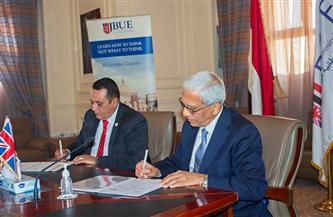 بروتوكول تعاون بين شركة تنمية الريف والجامعة البريطانية في مصر | صور