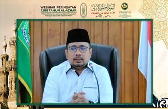 وزير الشئون الدينية بإندونسيا: أبناء الأزهر هم الحصن الأمين لنشر الوسطية