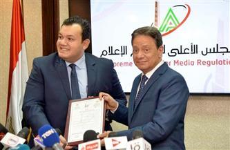 رسميا.. ترخيص موقع تنسيقية الشباب من المجلس الأعلى للإعلام | صور