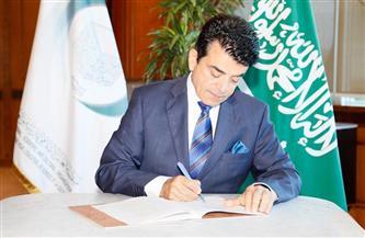 الإيسيسكو وجامعة الملك سعود توقعان عقد خدمات للتعاون بمشروع الشهادات المهنية في التدريس