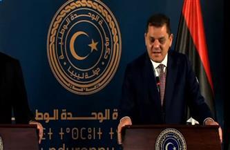 «الدبيبة»: توحيد المؤسسات الليبية بنسبة 80%.. ونعمل على خلق حالة من الأمن للمواطن ثم إجراء الانتخابات