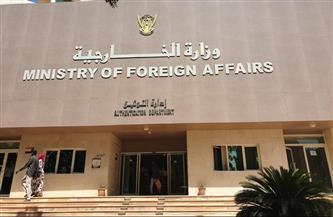 """الخارجية السودانية: اتهام الخرطوم بتدريب مجموعات مناوئة للحكومة الإثيوبية """"أمر مؤسف"""""""