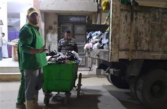 حملة نظافة ليلية بمدينة منوف| صور