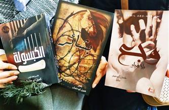اتحاد الكتاب العرب يصدر ديواناً لأسير فلسطيني في سجون الاحتلال