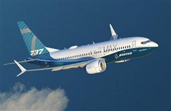 أمريكا تعيد النظر في إجراءات السماح بإعادة تشغيل الطائرات طراز بوينج 737 ماكس